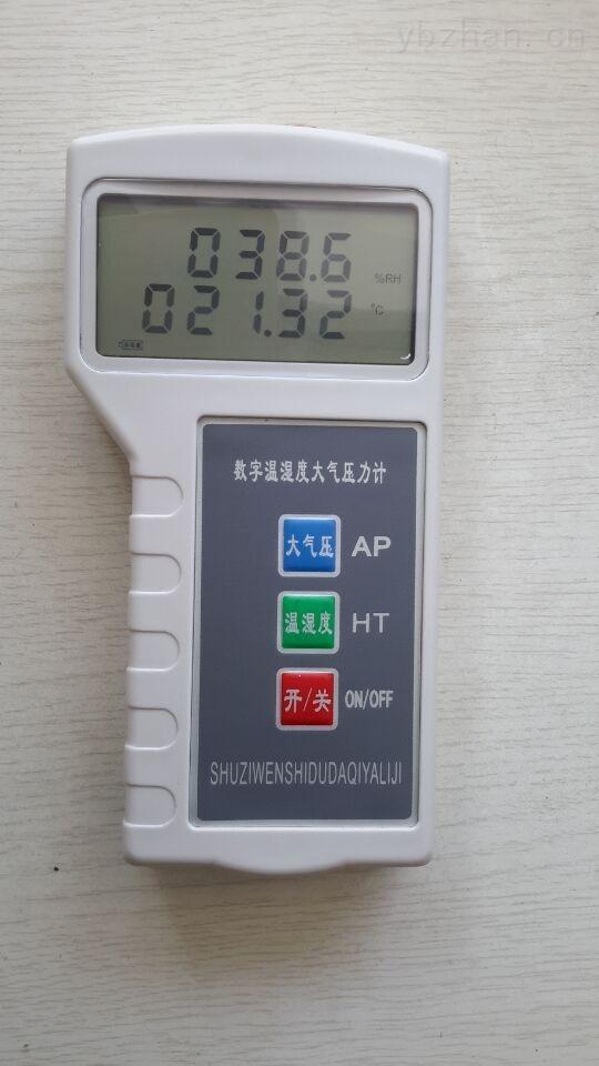 XY-202-天津高精度温湿度数字大气压力表