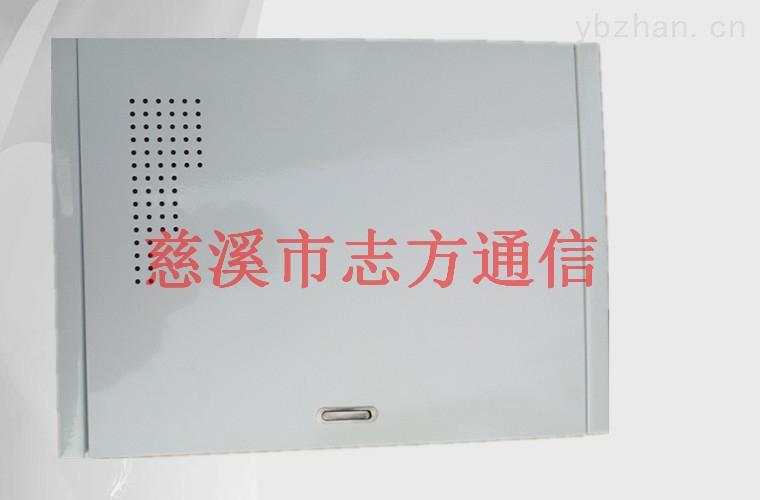 36芯嵌入式光纤配线箱中国电信