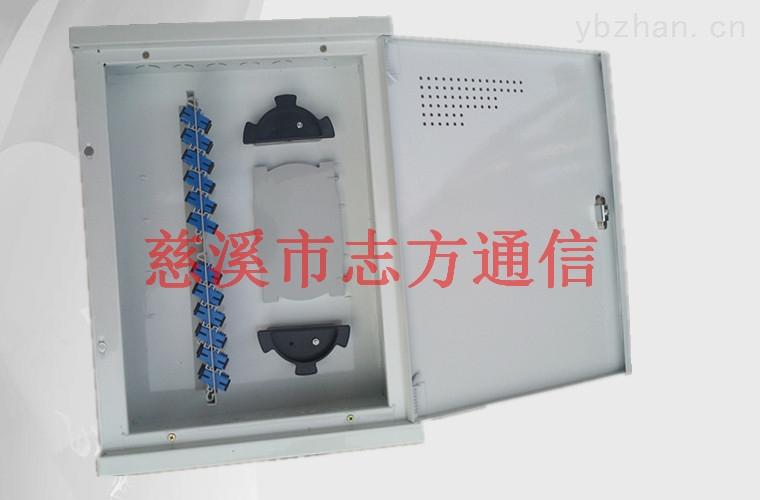 96芯嵌入式光纤分纤箱