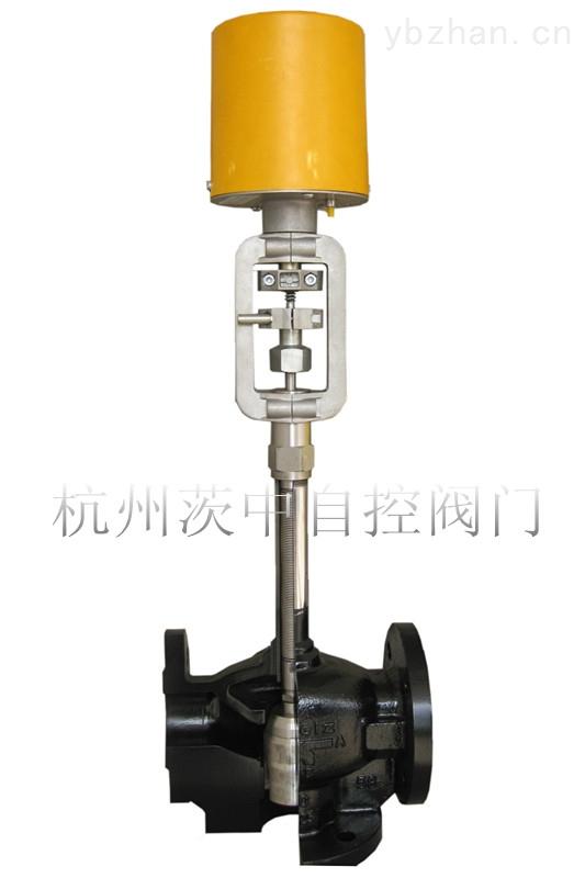 厂家直销电动三通调节阀 电动调节阀 三通调节阀 不锈钢电动阀