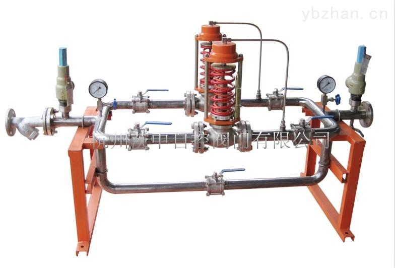 (厂家直销)供应自力式调压阀组/ 自力式压力调节阀组