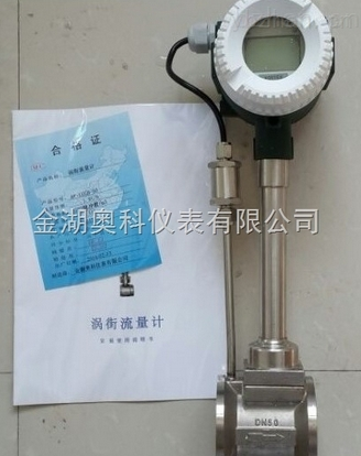 空压机气体流量表选型说明