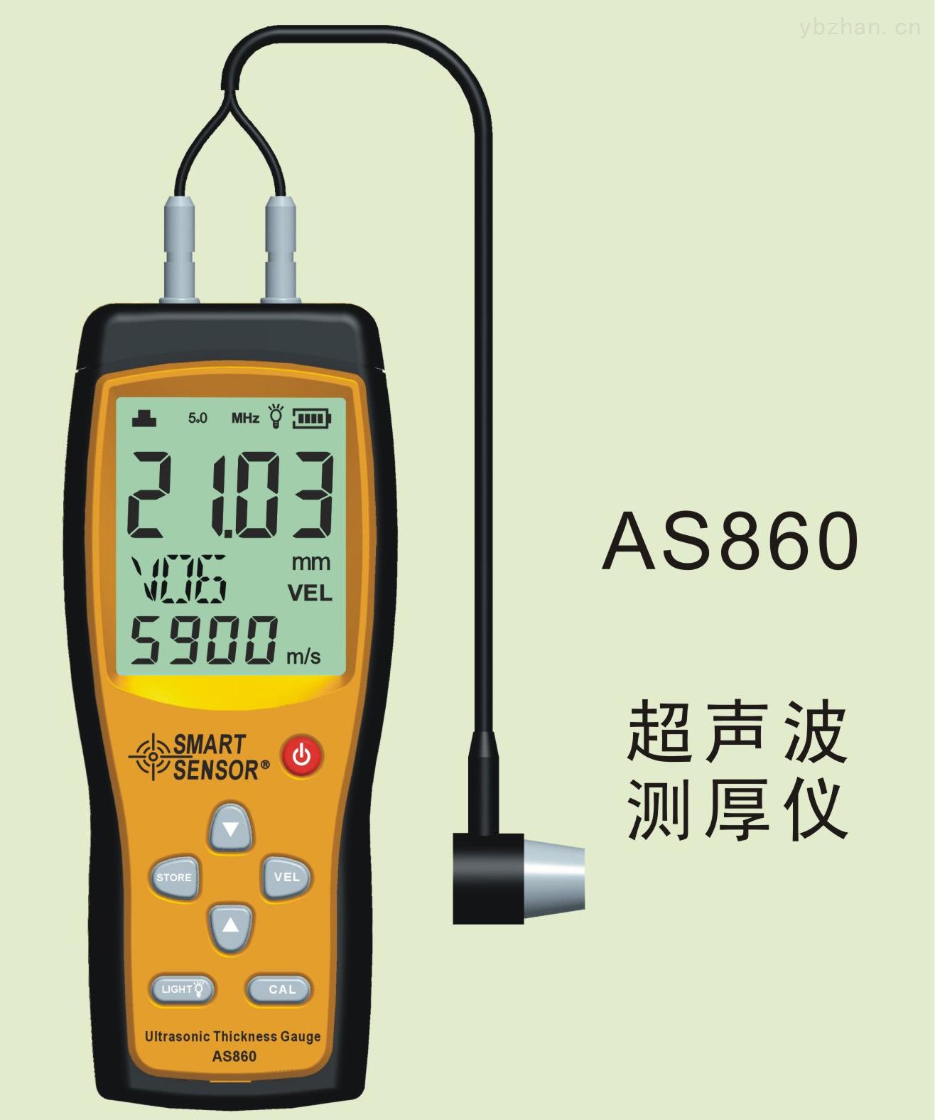 AR860-便携式超声波壁厚测厚仪