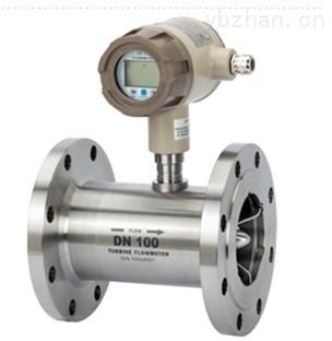 水流量计|水流量传感器|水流量变送器