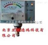 DP-7933紫外线强度监测仪/紫外线强度检测仪/紫外线强度计