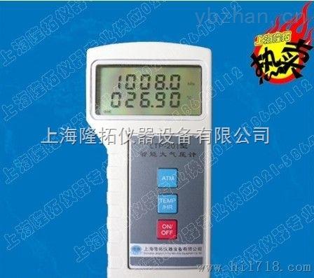 智能数字大气压计/批发价格