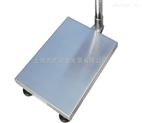 不锈钢电子秤,不锈钢落地电子秤100kg
