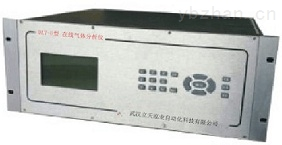 在线式氮气气体分析仪 氮气纯度检测仪