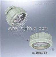 BLD92BLD92防爆免维护LED节能灯
