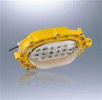 BLD93BLD93防爆免维护LED节能灯