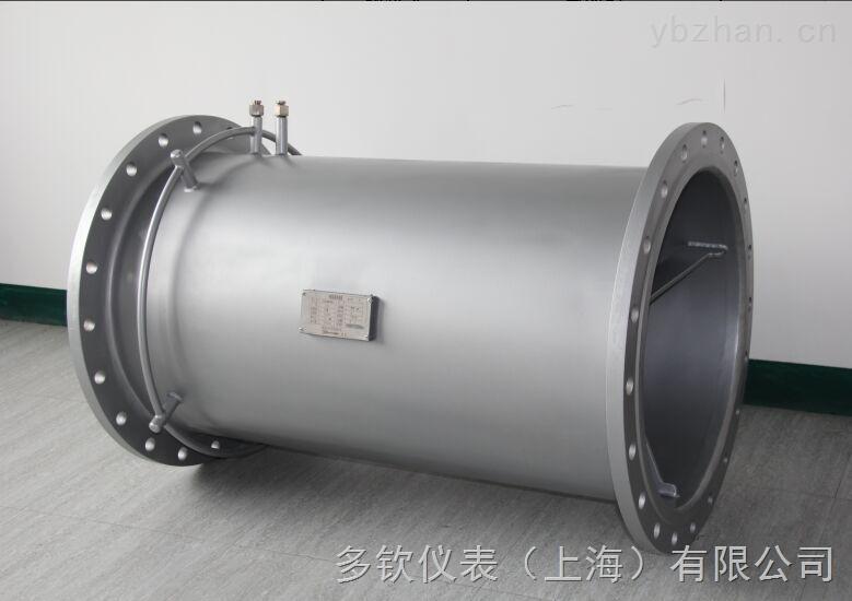 DQZ-鍋爐煤氣常用流量計