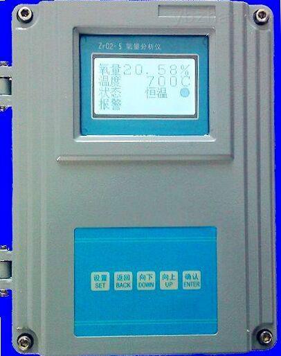 天康氧化鋯氧量表/氧化鋯氧量分析儀