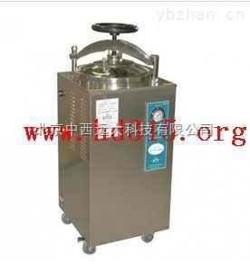 全自动数显立式压力蒸汽灭菌器 型号:CN61M/YXQ-LS-50SII