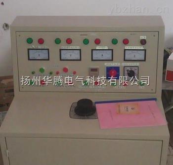 高低压开关柜通电试验台供应商