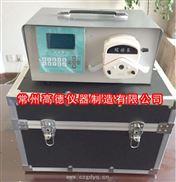 GD8000E便携式水质采样器