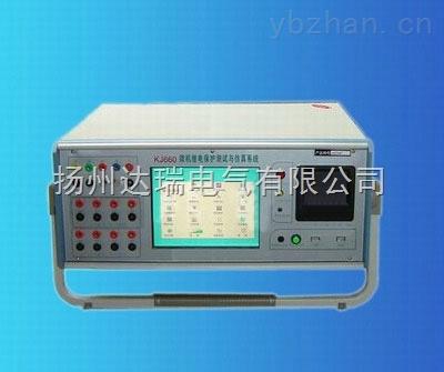 达瑞-6406微机继电保护测试仪