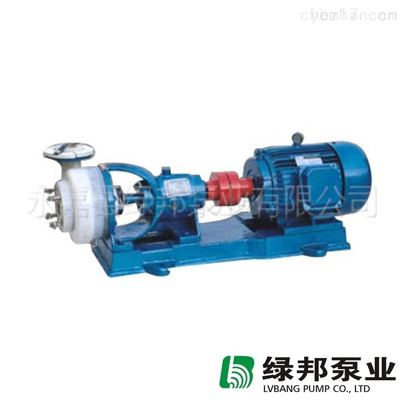 FSB型氟塑料合金离心化工泵