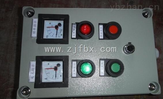 XBK防爆控制箱IIB.IIC