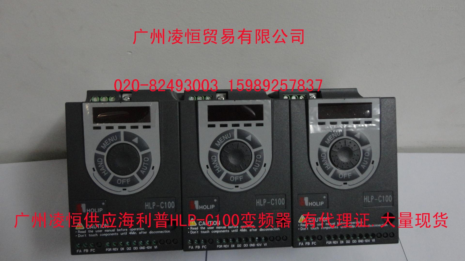 海利普变频器厂家HLPA05D543B.HLPA07D543B