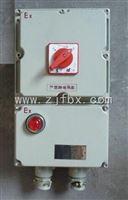 BDZ52BDZ52防爆断路器IIB.IIC.DIP