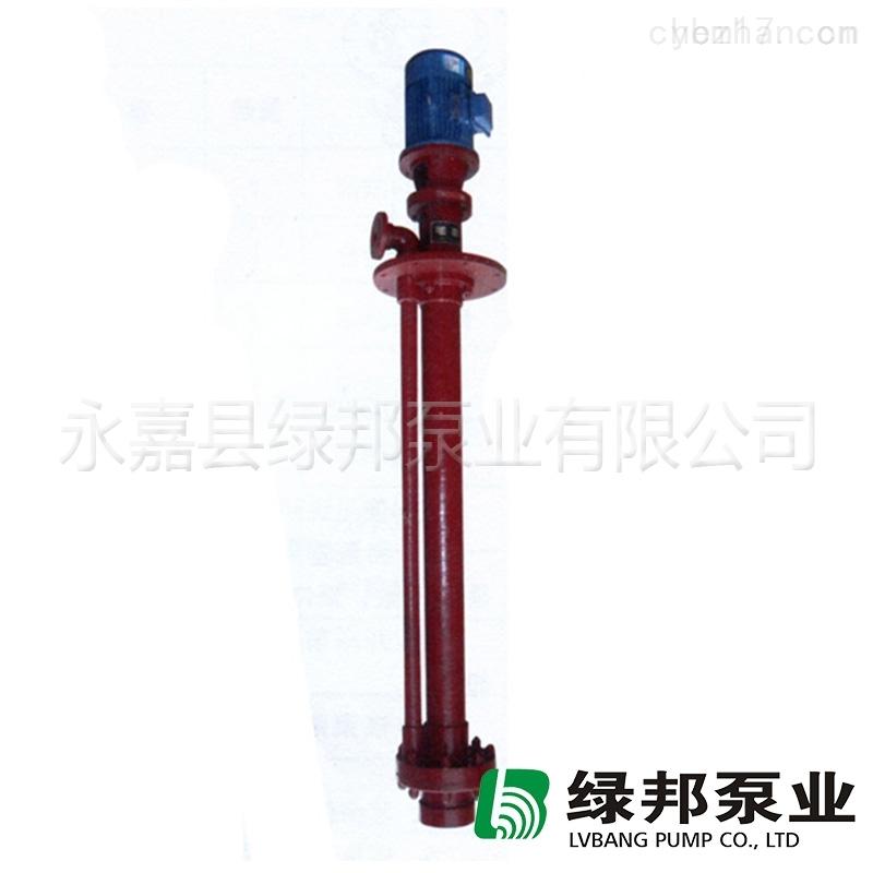 FSY型玻璃钢液下化工泵