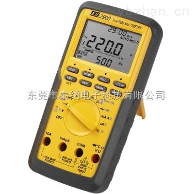 万用表真有效值三用电表TES-2900