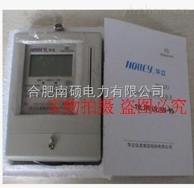 杭州华立预付费电表购电卡 ic卡 ddsy283 预付费电表购电卡 电表