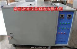 GD-1000大型多用恒温水箱