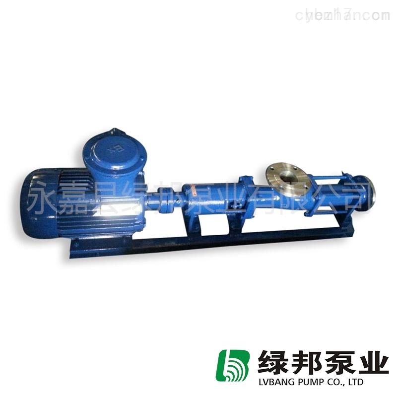 永嘉绿邦现货供应G型不锈钢防爆单螺杆泵