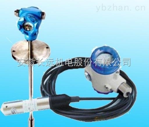 LHDG700-电感式液位变送器