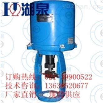 上海湖泉381LSA型号电动调节执行器定制