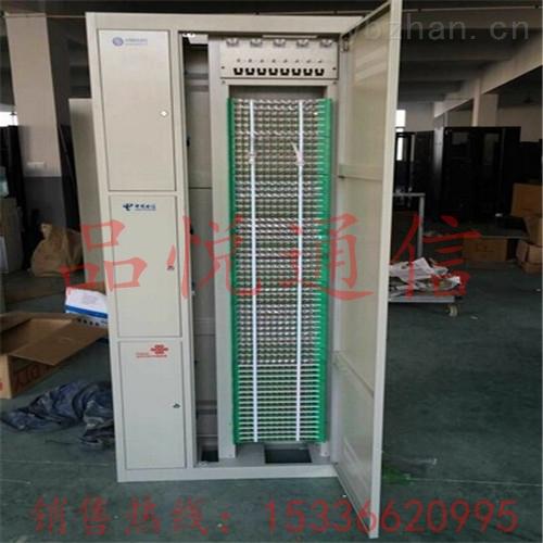 288芯三网合一光纤配线架 288芯三网合一光纤配线柜 三网融合光纤配线架生产厂家
