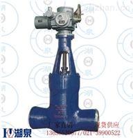 高品质电动焊接锻钢闸阀