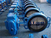 DN300智能一体化电动水用铸钢蝶阀