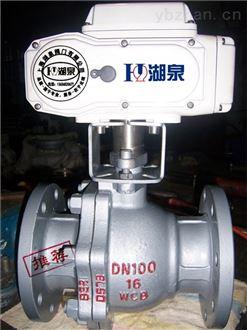 220v电动不锈钢球阀