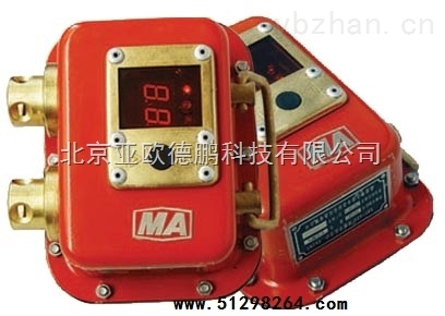 采支架數顯示壓力表/光控礦用數字壓力計/礦用數字壓力計