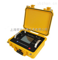 TW-3100型便攜式多功能煙氣分析儀