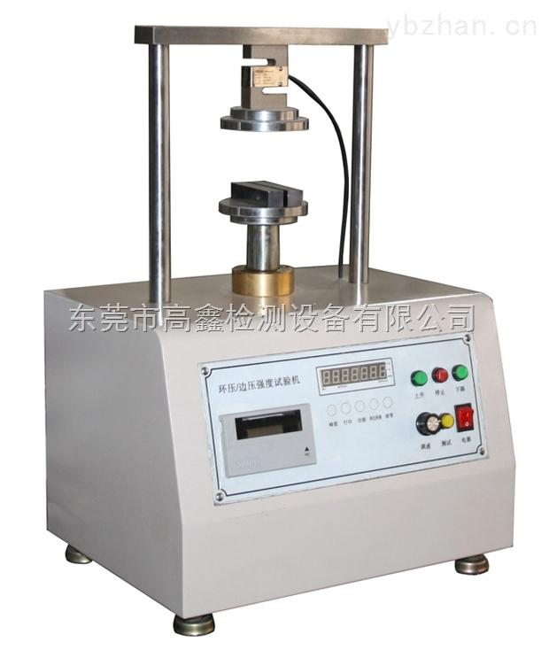 GX-6030-A-环压强度试验机