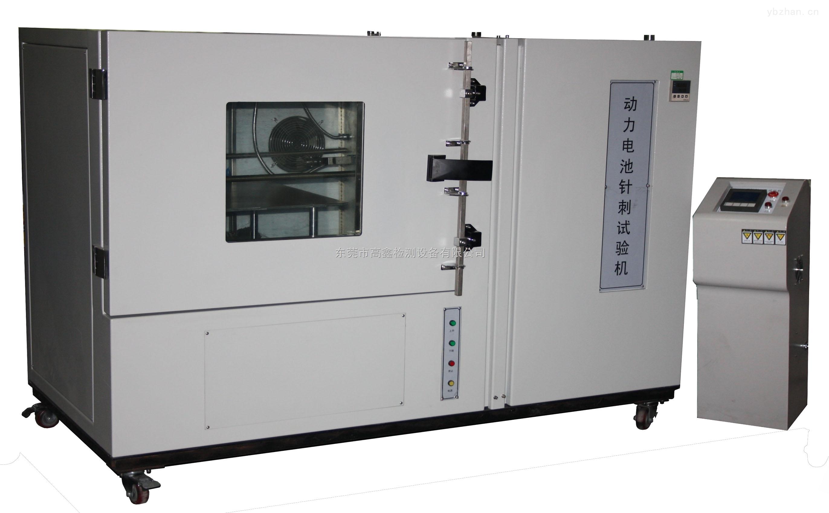 产品名称:【ZJC-100KV橡胶塑料击穿电压测试仪(10万伏)】 控制方式:【计算机】 一、【满足标准】:橡胶塑料击穿电压测试仪 满足GB1408.1-2006《绝缘材料电气强度试验方法,第1部分;工频下试验》 第2部分:对应用直流电压试验的附加要求》、GB/T1695-2005《 硫化橡胶工频击穿电压强度和耐电压的测定方法》、GB/T 3333-1999《电缆纸工频击穿电压试验方法》、HG/T 3330绝缘漆漆膜击穿强度测定法、GB/T 12656-1990《电容器纸工频击穿电压测定法》、GB/T19