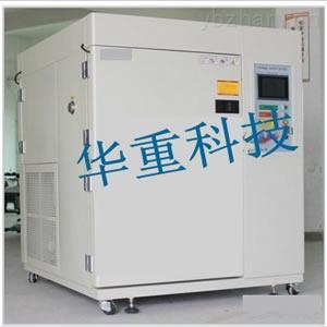 hz-电压电流测试负载箱-成都华重科技有限公司