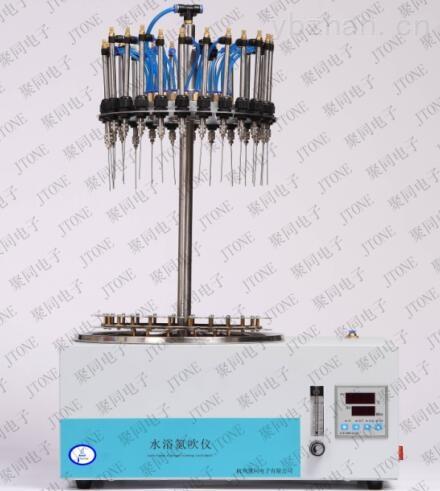 聚同水浴氮吹仪JT-DCY-12YL圆形价格