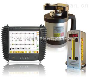 德国Statuspro ProFlange-10法兰激光测平仪