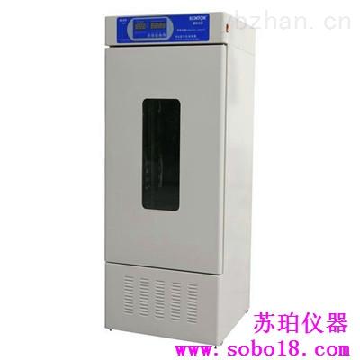 绍兴苏珀SPX-250B生化培养箱