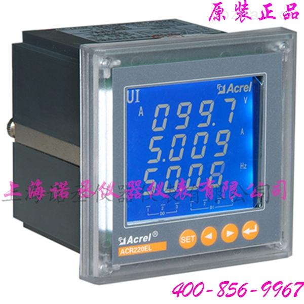 安科瑞PZ80L-E4多功能电能表