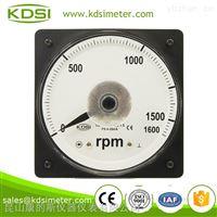 指針式廣角度直流電流轉速表 LS-110 4-20mA 1600RPM