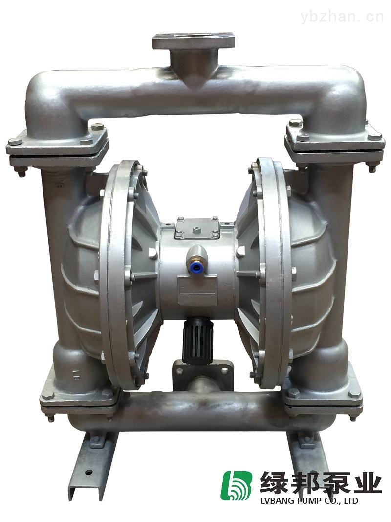 QBK-50铝合金气动隔膜泵