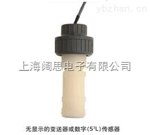 Signet2250-靜壓式液位傳感器