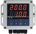 NHR-BG10虹润推出NHR-BG10系列壁挂式数字显示控制仪