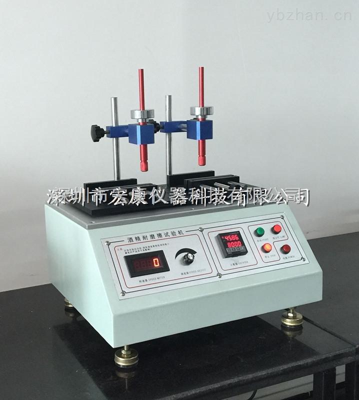 厂家批发  钢丝绒、酒精.橡皮.铅笔耐磨擦试验机