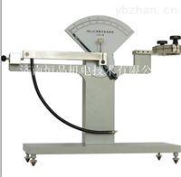 薄膜摆锤冲击试验机生产厂家